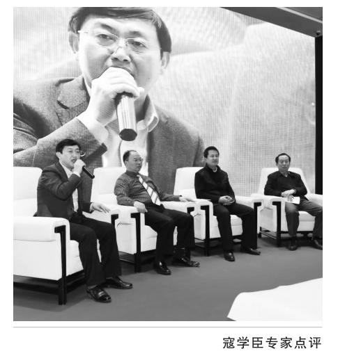 寇学臣出席全国书法教育观摩研讨会