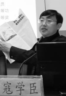宁晋县举行第十八期书法教师培训