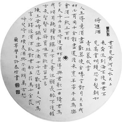 河北省硬笔书法十佳作品选